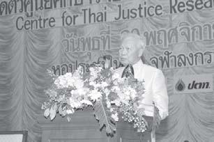Thaijustice_Open
