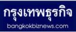 bangkokbiznewslogo (1)